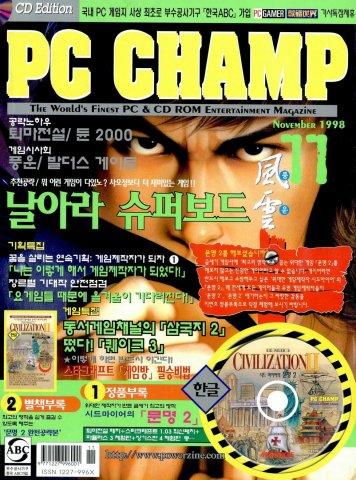 PC Champ Issue 40 (November 1998)