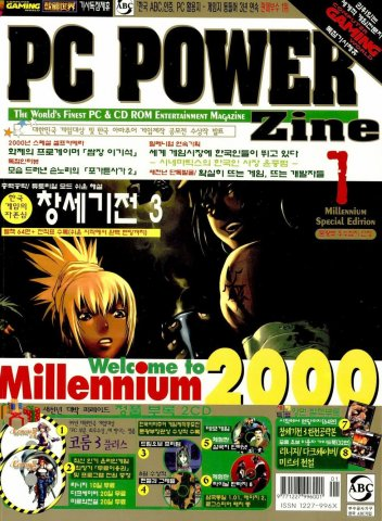 PC Power Zine Issue 54 (January 2000)