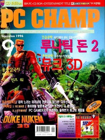 PC Champ Issue 14 (September 1996)