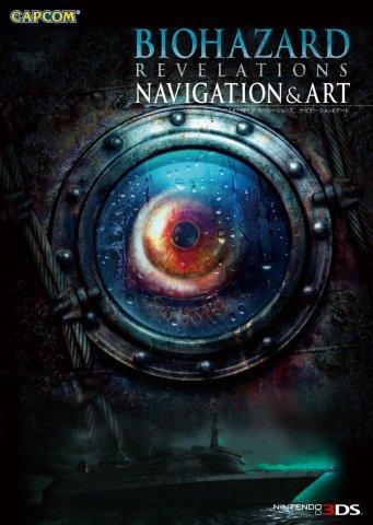 Biohazard Revelations - Navigaton & Art