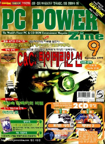 PC Power Zine Issue 50 (September 1999)