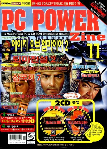 PC Power Zine Issue 052 (November 1999)