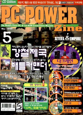PC Power Zine Issue 46 (May 1999)