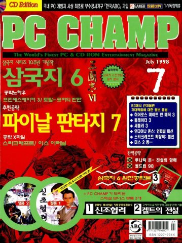 PC Champ Issue 36 (July 1998)