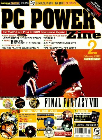 PC Power Zine Issue 55 (February 2000)