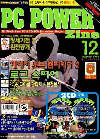PC Power Zine Issue 053 (December 1999)