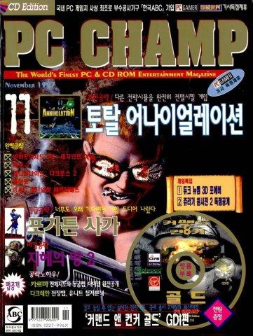 PC Champ Issue 28 (November 1997)