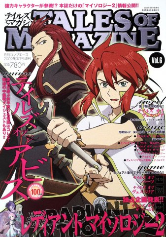 Comp Ace Issue 028 (Tales of Magazine vol.6) (March 2009)