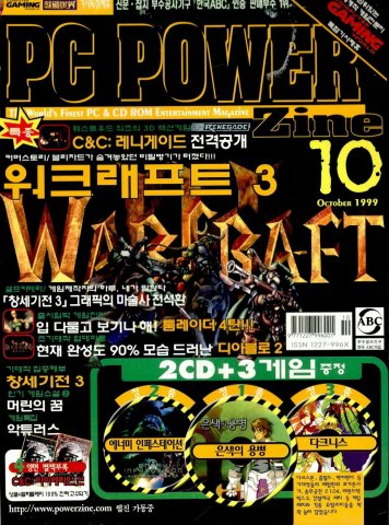 PC Power Zine Issue 51 (October 1999)