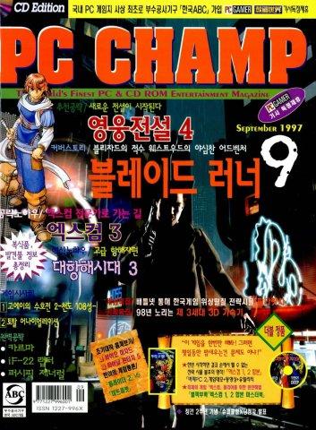 PC Champ Issue 26 (September 1997)
