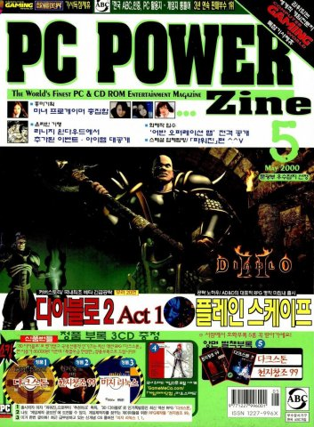 PC Power Zine Issue 058 (May 2000)