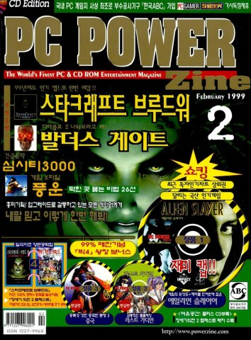 PC Power Zine Issue 43 (February 1999)