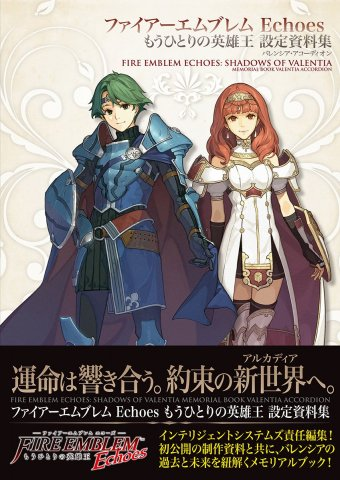 Fire Emblem Echoes: Shadows of Valentia - Memorial Book Valentia Accordian