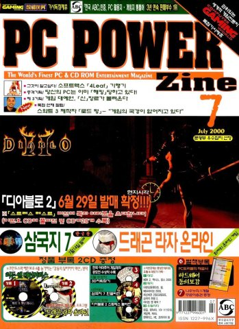 PC Power Zine Issue 060 (July 2000)