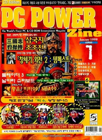 PC Power Zine Issue 042 (January 1999)