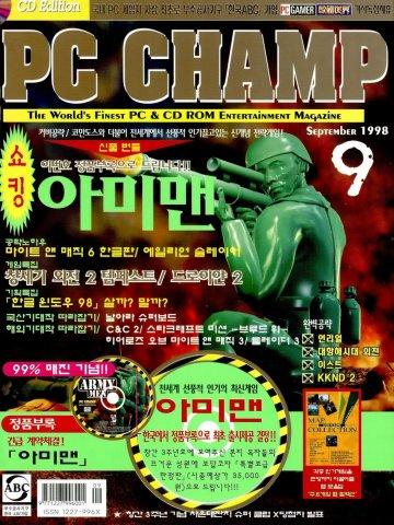 PC Champ Issue 38 (September 1998)