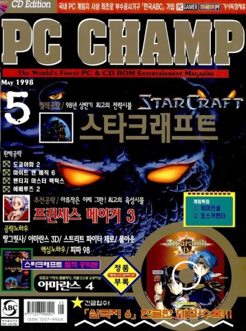 PC Champ Issue 34 (May 1998)