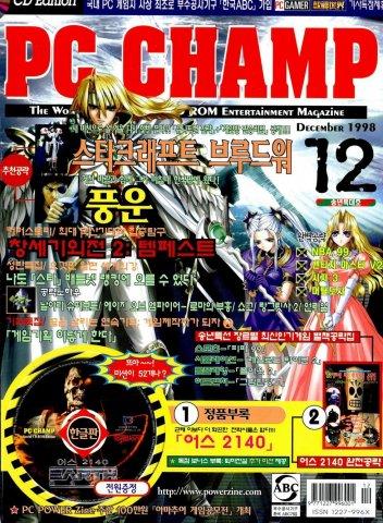 PC Champ