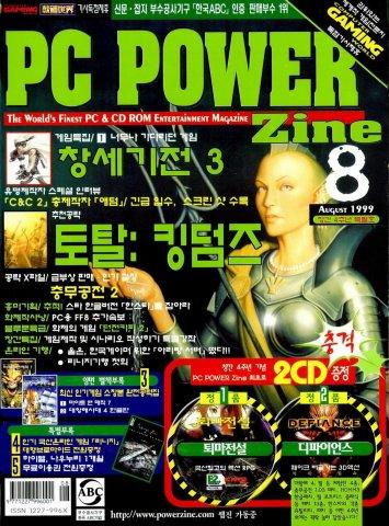 PC Power Zine Issue 049 (August 1999)