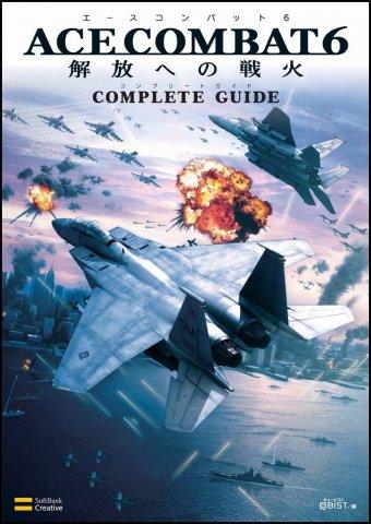 Ace Combat 6: Kaihō e no Senka - Complete Guide