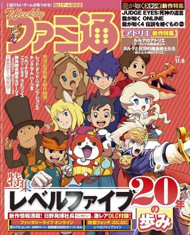 Famitsu 1560 (November 8, 2018)