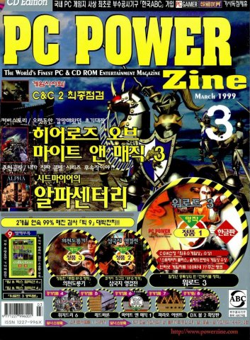 PC Power Zine Issue 44 (March 1999)