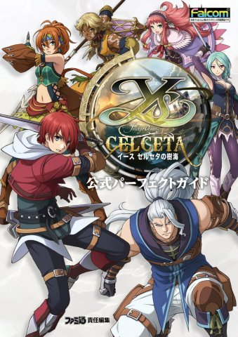 Ys: Memories of Celceta - Official Perfect Guide