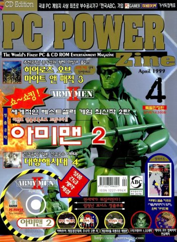 PC Power Zine Issue 45 (April 1999)