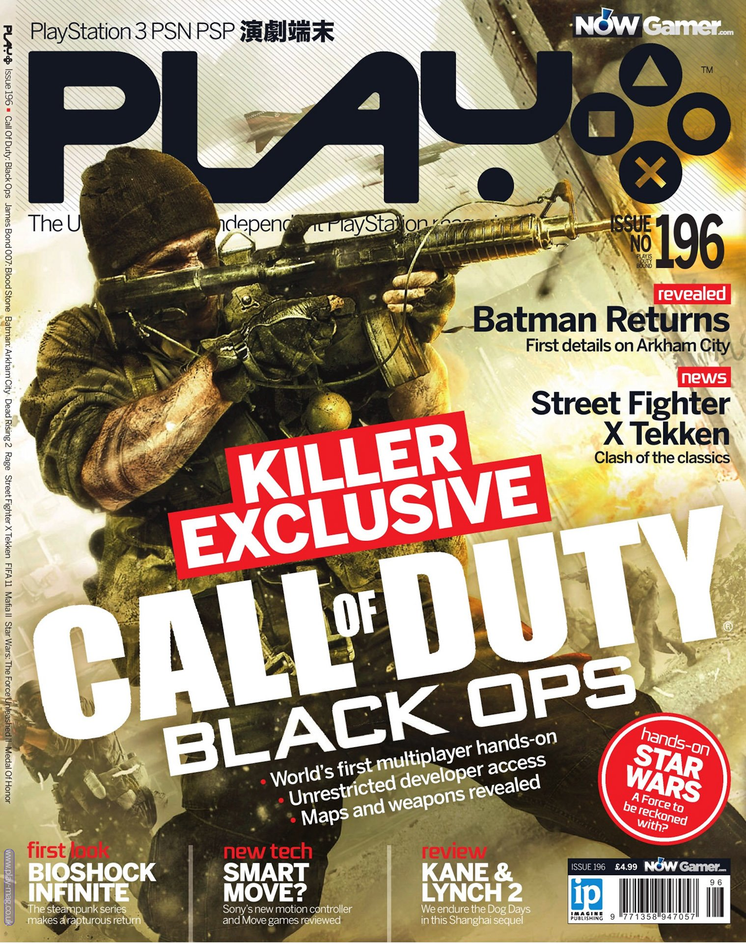 Play UK 196 (October 2010)