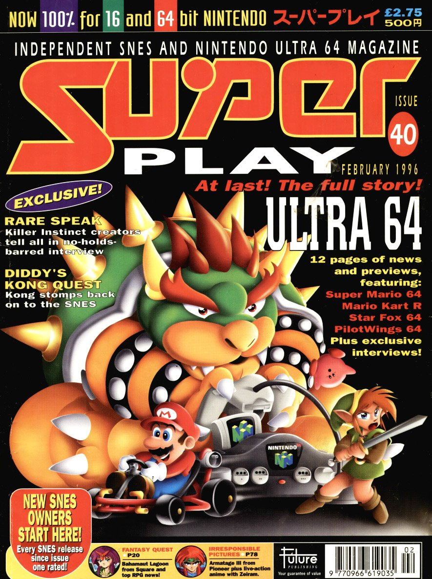 Super Play Issue 40 (February 1996)