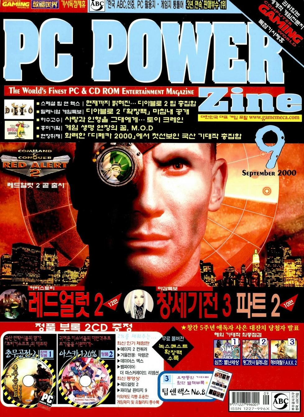 PC Power Zine Issue 62 (September 2000)