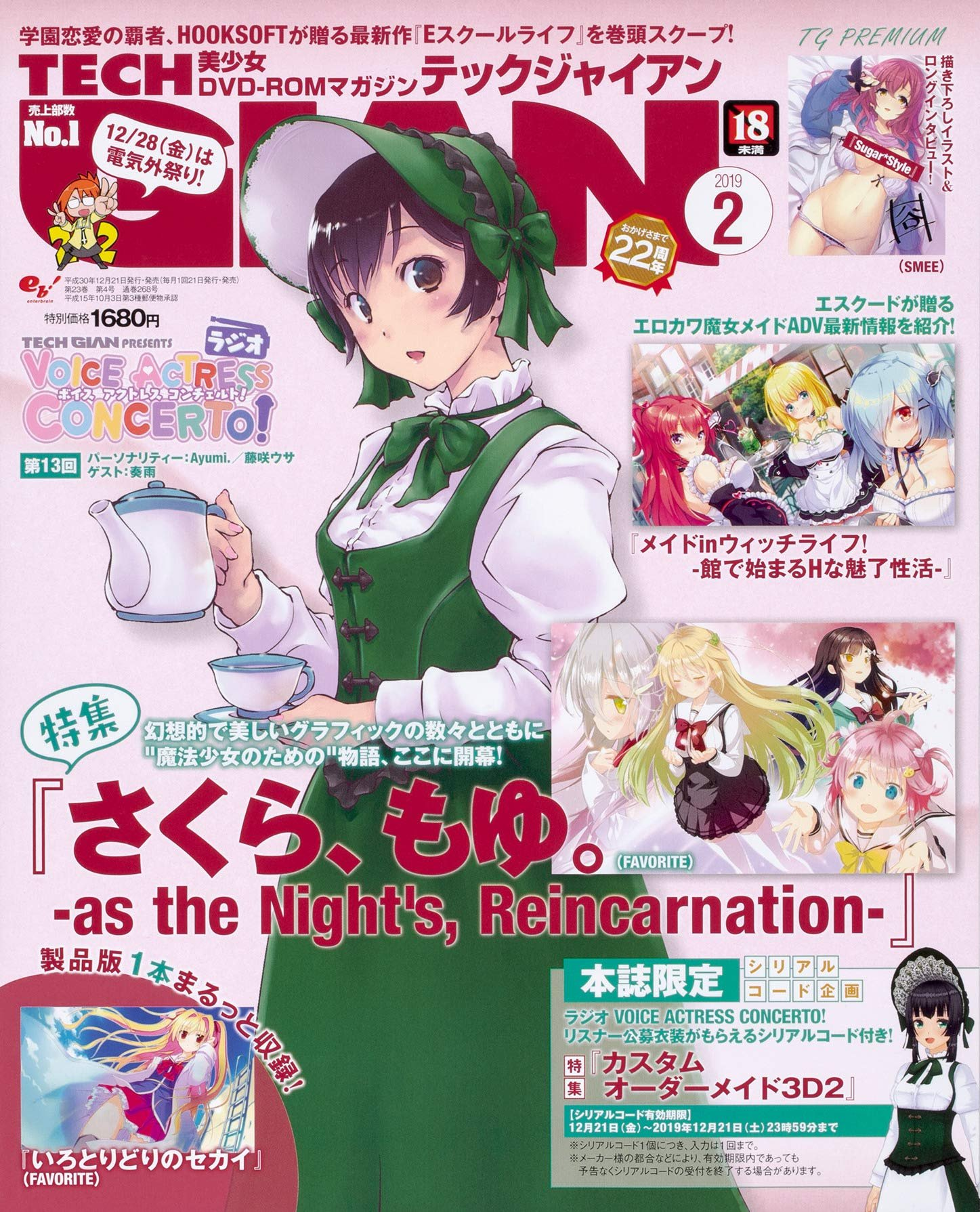 Tech Gian Issue 268 (February 2019)