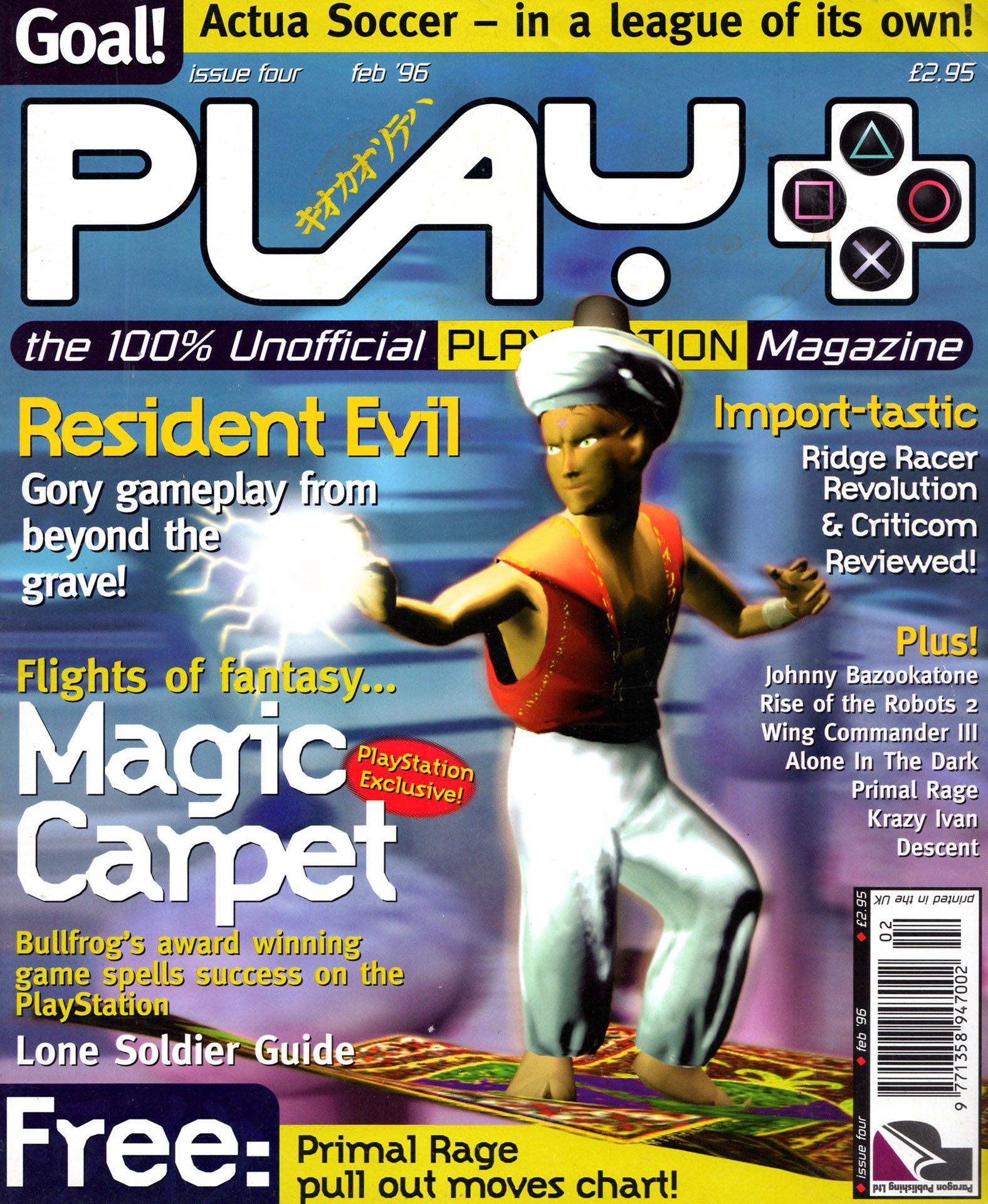 Play UK 004 (February 1996)