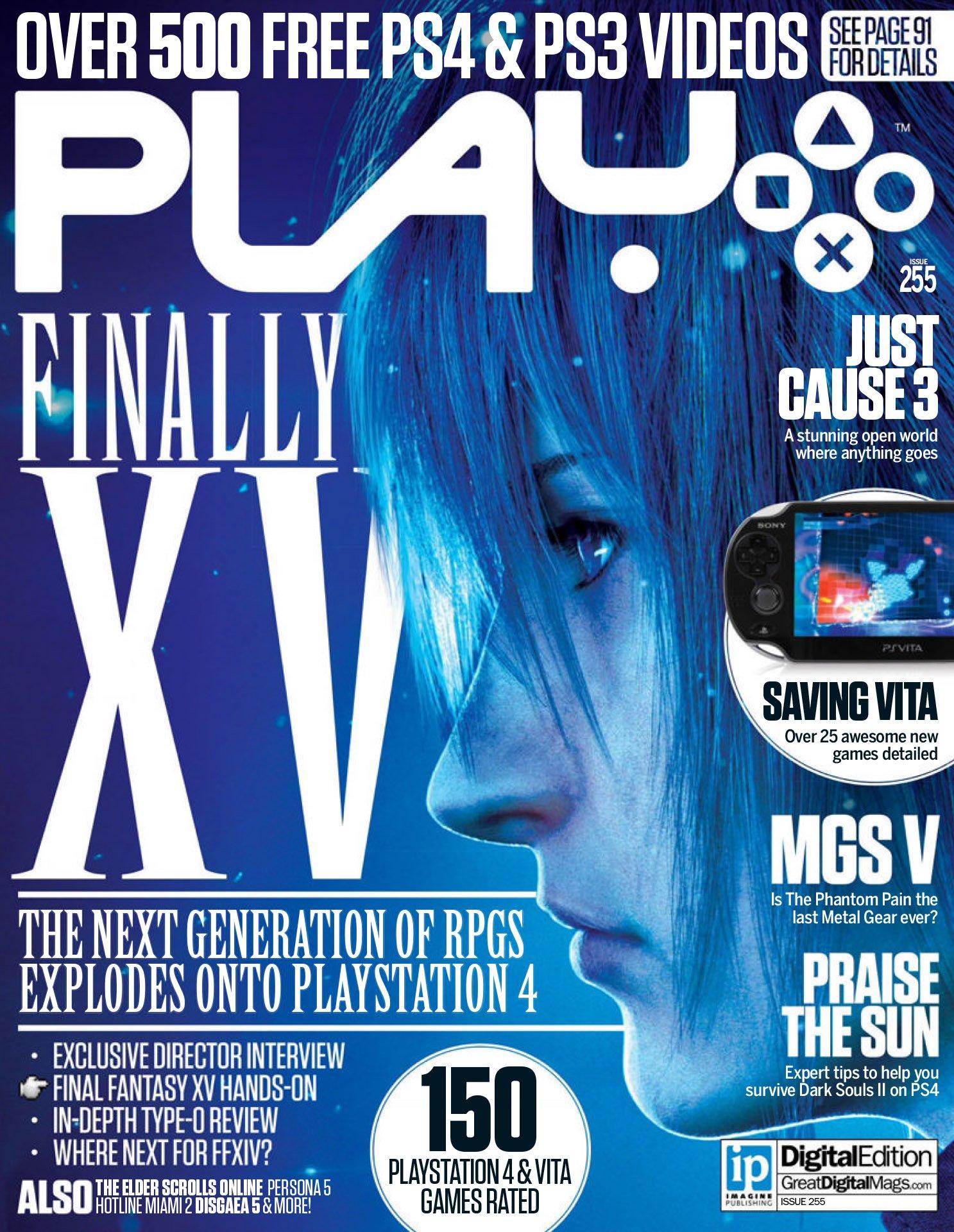Play UK 255 (April 2015)