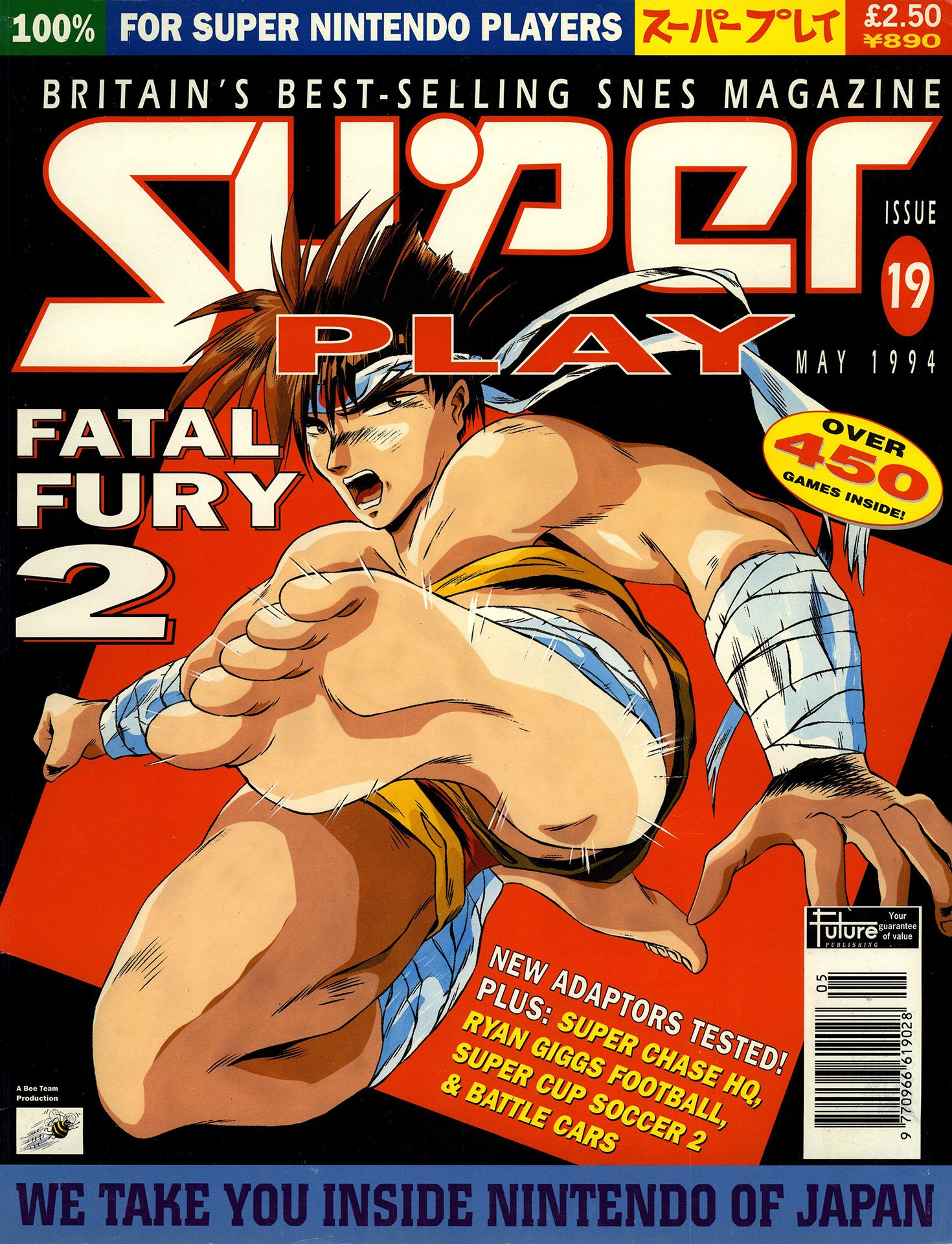 Super Play Issue 19 (May 1994)