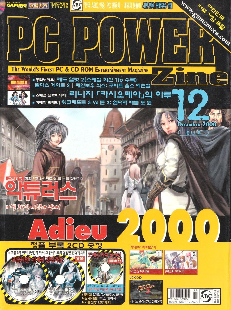 PC Power Zine Issue 65 (December 2000)