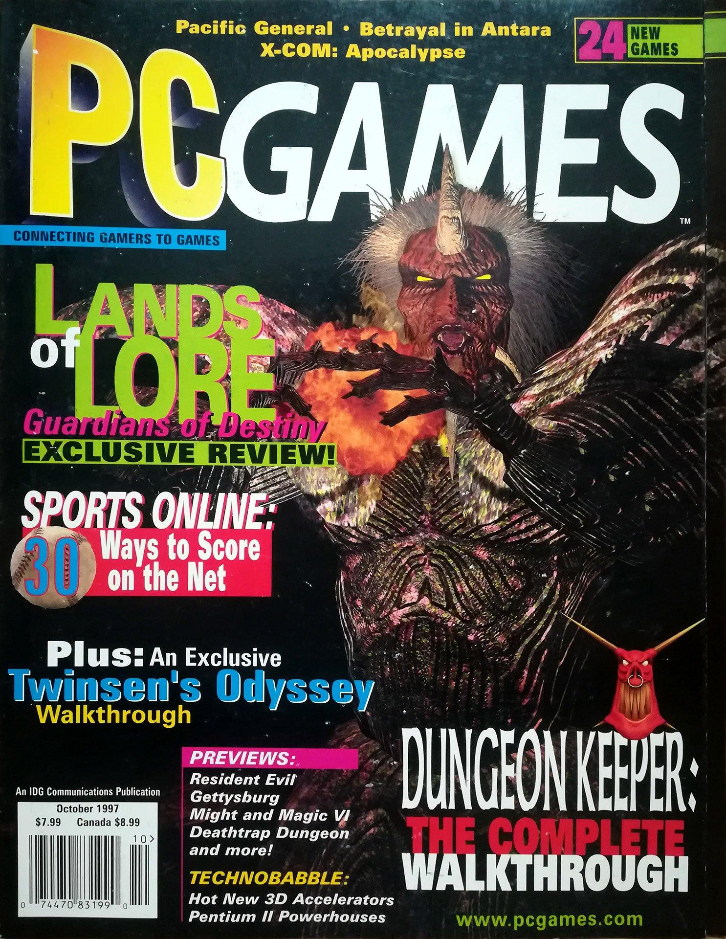 PC Games Vol. 04 No. 08 (October 1997)