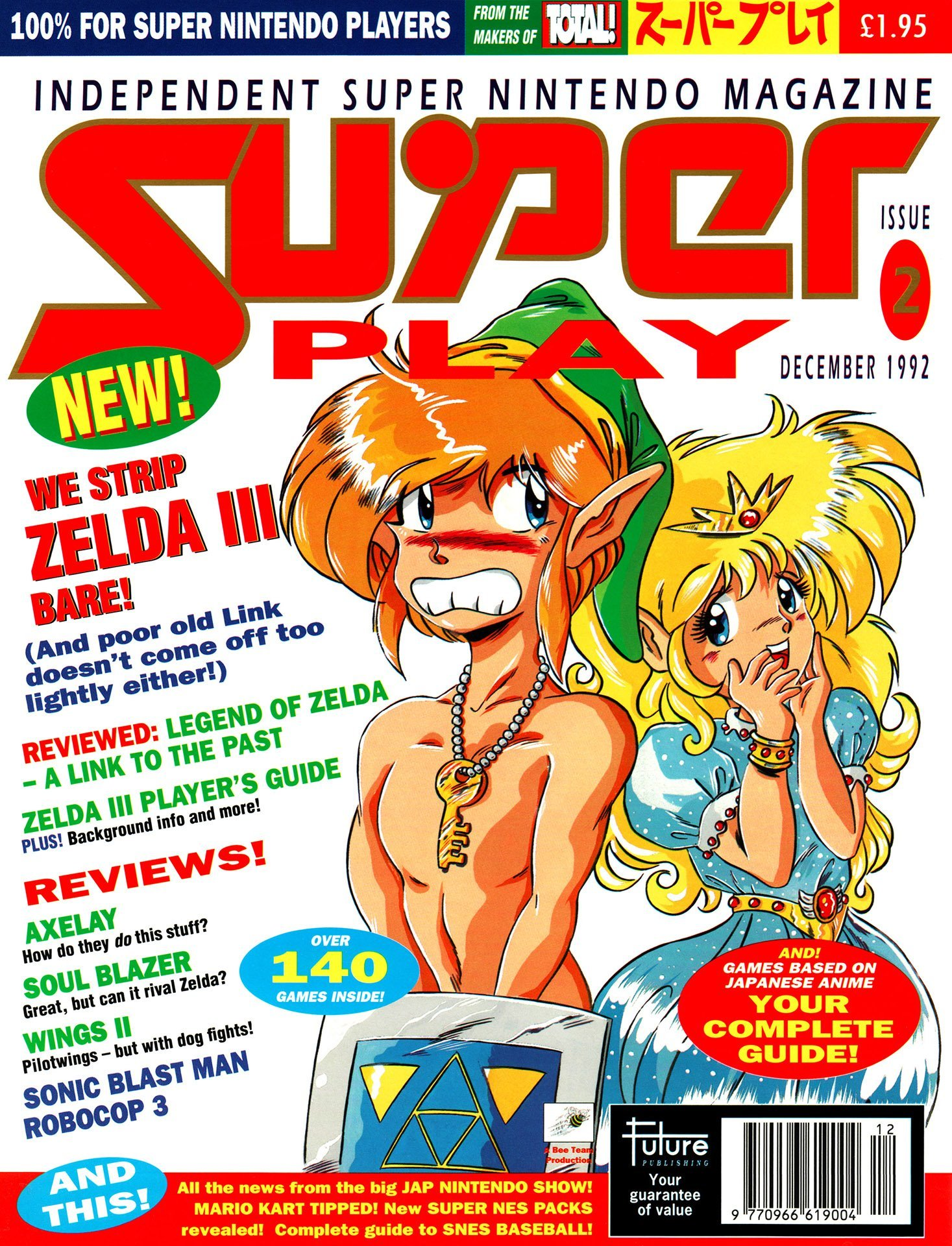 Super Play Issue 02 (December 1992)