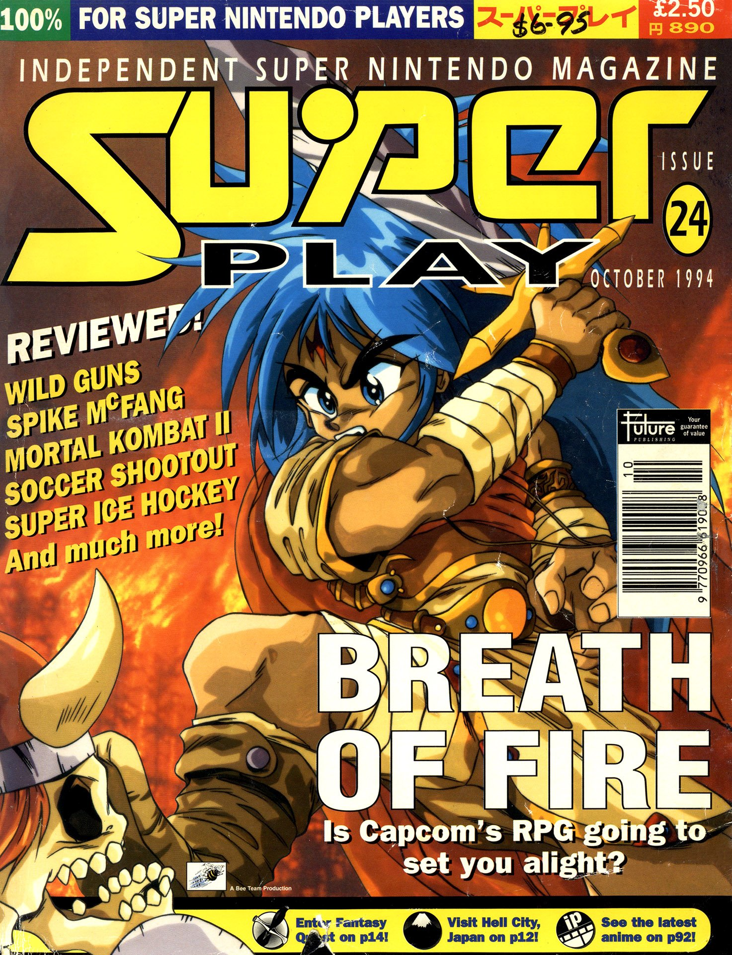 Super Play Issue 24 (October 1994)