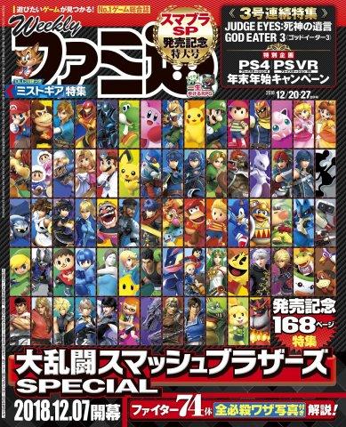 Famitsu 1566 (December 20/27, 2018)