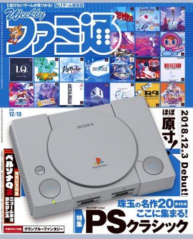 Famitsu 1565 (December 13, 2018)