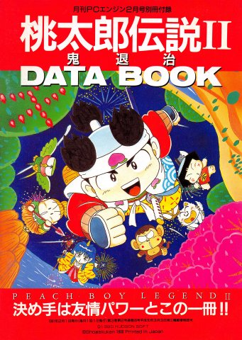 Momotarou Densetsu II - Onitaiji Data Book (Gekkan PC Engine Issue 26 supplement) (February 1991)