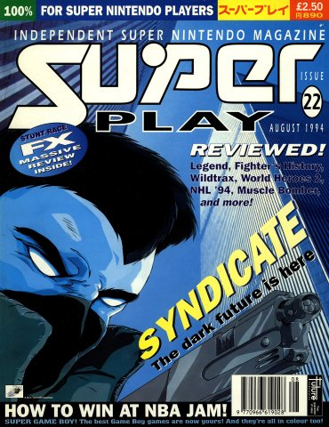 Super Play Issue 22 (August 1994)