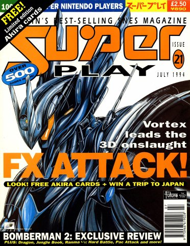 Super Play Issue 21 (July 1994)