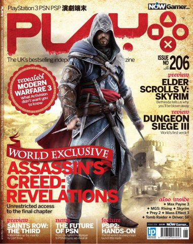 Play UK 206 (July 2011)