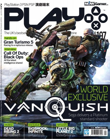 Play UK 197 (November 2010)