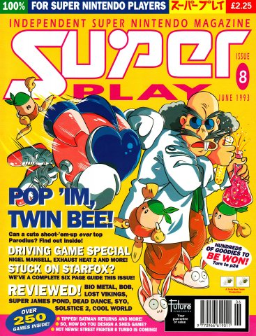 Super Play Issue 08 (June 1993)