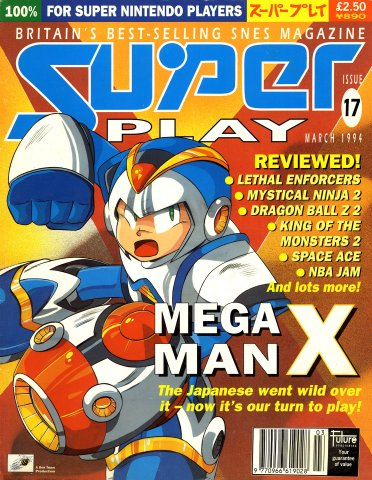 Super Play Issue 17 (March 1994)
