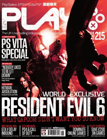 Play UK 215 (March 2012)