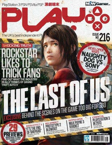 Play UK 216 (April 2012)